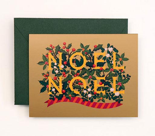holidaycardz noel-noel