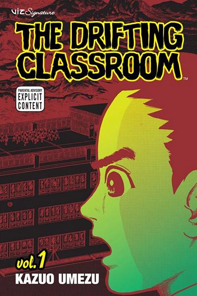 horrorcomicsx2 driftingclassroom