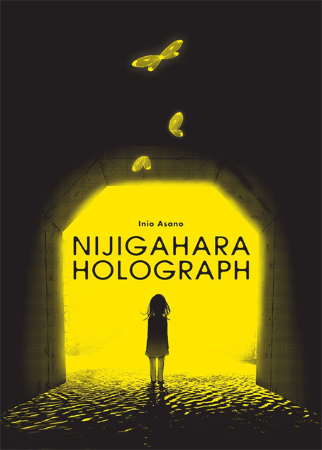 horrorcomicsx2 nijigahra