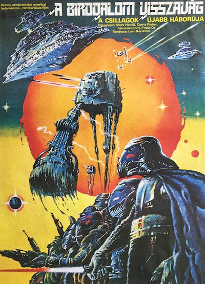 hungarian-movie-posters 1-empire-strikes-back-hungarian---artist-tibor-helenyi