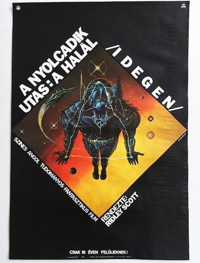 hungarian-movie-posters alien-helenyi-tibor-1981