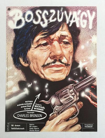 hungarian-movie-posters death-wish-felvideki-andras-1979
