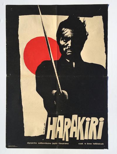 hungarian-movie-posters harakiri-so-ky-soos-laszlo---kemeny-eva-1964