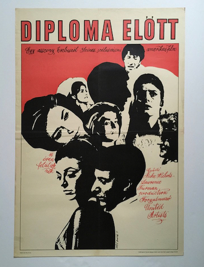 hungarian-movie-posters the-graduate-mate-andras-1970
