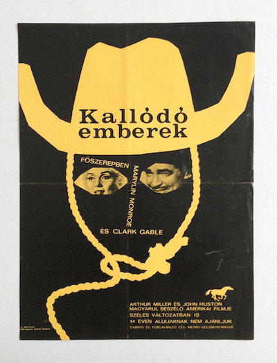 hungarian-movie-posters the-misfits-1964