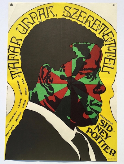 hungarian-movie-posters to-sir-with-love-kemeny-gyorgy-1969