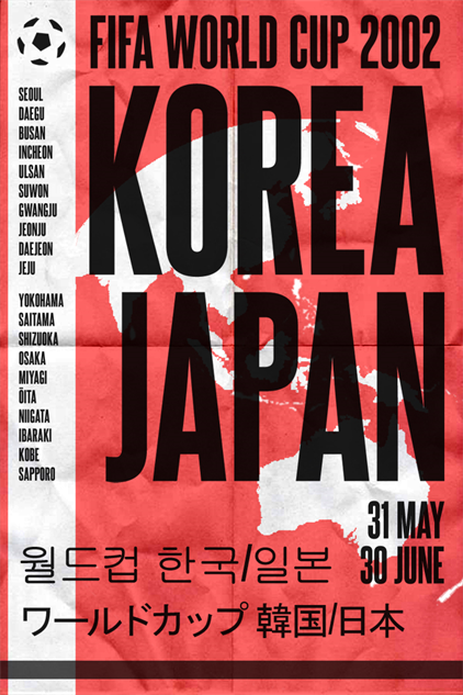 jct-world-cup-gallery 2002-korea-japan