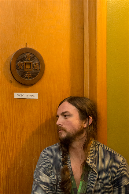 jroddy 27-j-roddy-walston-and-the-business