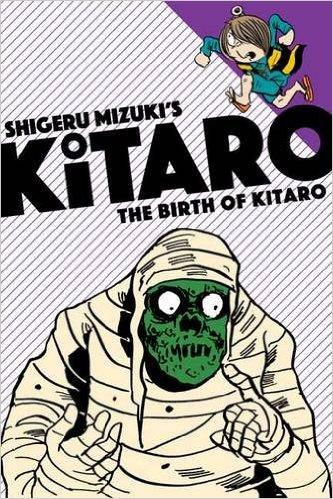 kidsbooks2016 birthofkitaro