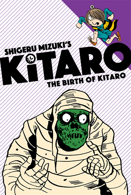 kidsscarycomics kitarocover-vol1