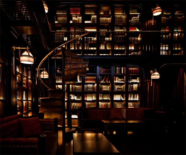 library-bars library-nomad