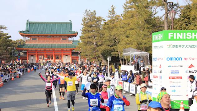 marathontravel kyoto-marathon