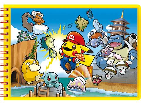 mario-pikachu mario-pikachu-notebook