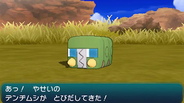 new-pokemon screenshot-2016-06-30-101948