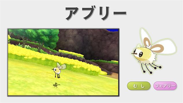 new-pokemon screenshot-2016-06-30-103740