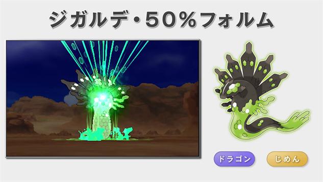 new-pokemon screenshot-2016-06-30-103812