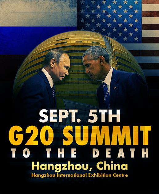 obama-putin-photoshop-battle obama-fight-poster
