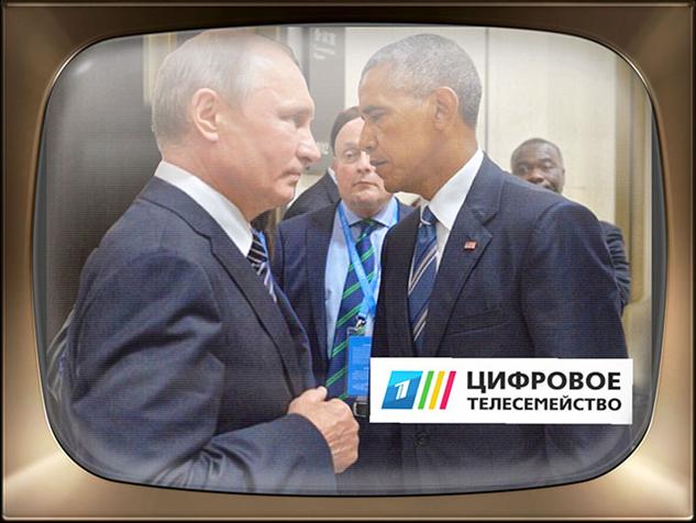 obama-putin-photoshop-battle obama-putin-russian-tv