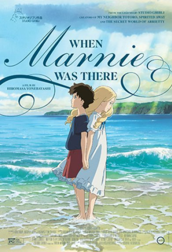 oscar-noms-based-on-books 1whenmarniewasthereposter