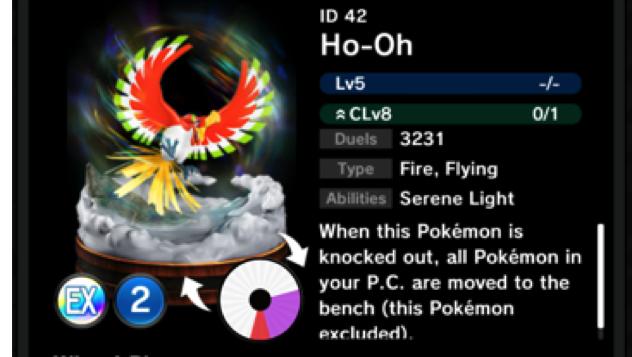 pokemon-duel ho-oh