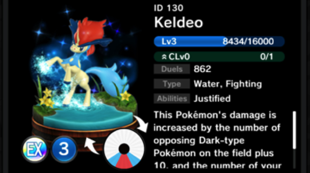 pokemon-duel keldeo