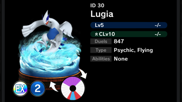 pokemon-duel lugia