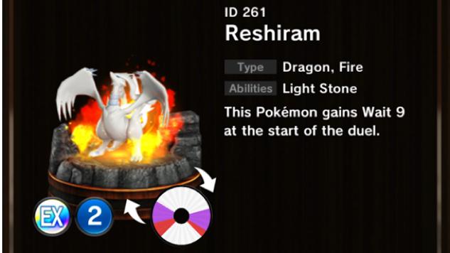 pokemon-duel reshiram