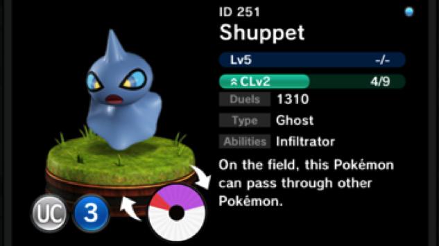 pokemon-duel shuppet