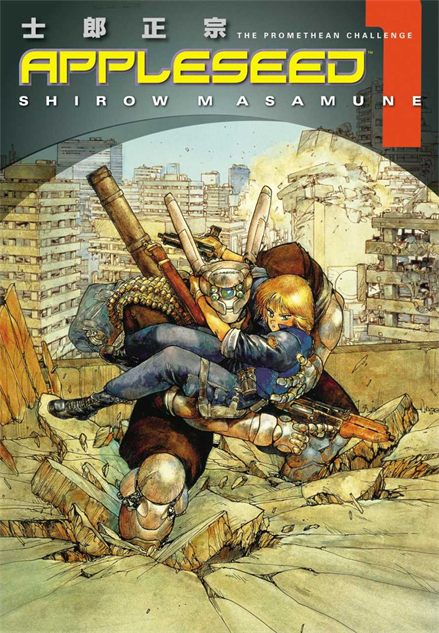 required-reading-sci-fi appleseed