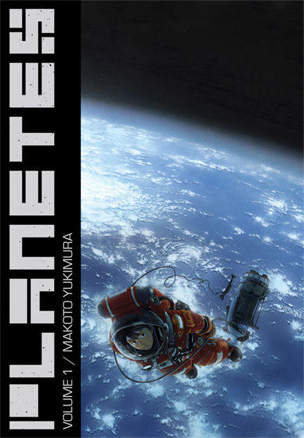 required-reading-sci-fi planetes