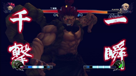 sf-rankings-3 sf-akuma