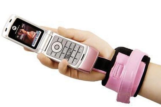 skymall cellphonecarrier