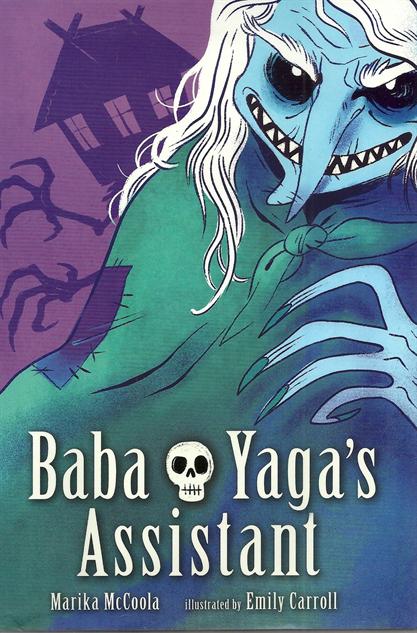 spookykidscomics babayaga
