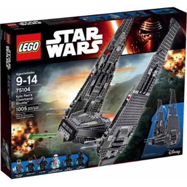star-wars-toys lego-kylo-ren