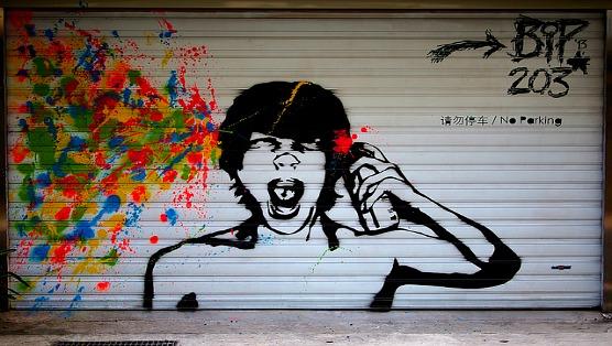 street-art-10 taipei-credit-pu-taiflickr