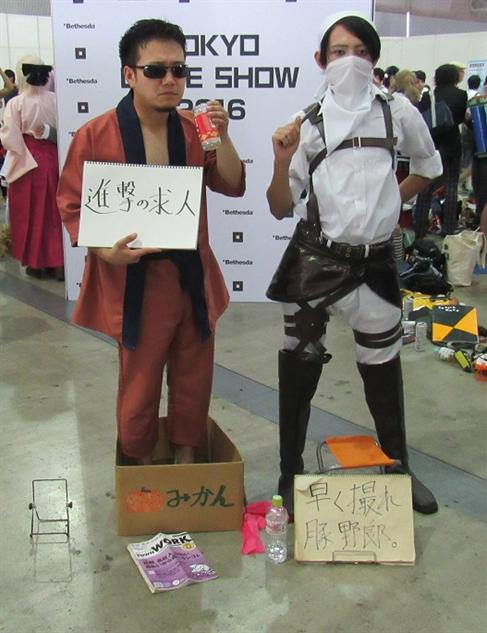 tgs-cosplay tgs-cosplay-4
