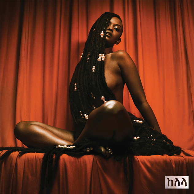 the-40-best-album-covers-of-2017 kelela
